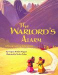 WARLORD'S ALARM, THE